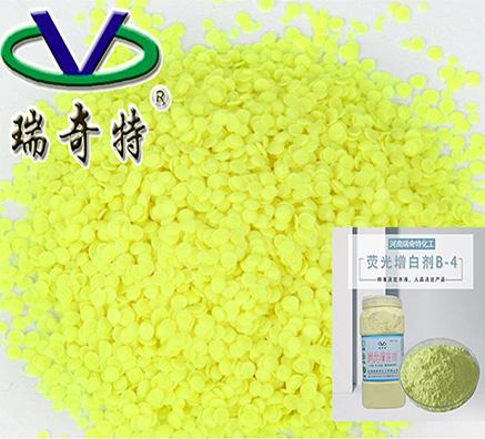 亮白母粒荧光增白剂如何提高产品质量