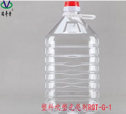 塑料吹塑光亮剂使用方法