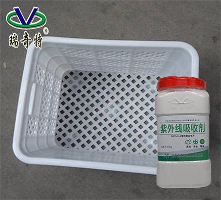 什么样的紫外线吸收剂才能强力保护塑料制品
