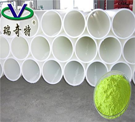 PVC塑料管材增白剂RQT-K-1