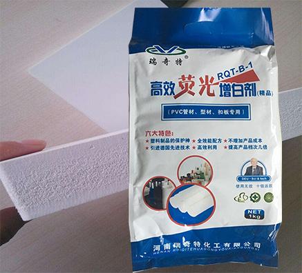 PVC板材用哪款荧光增白剂效果好