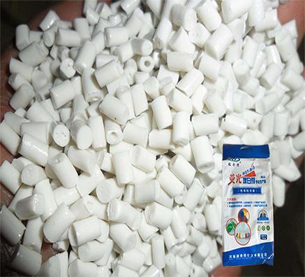 聚丙造粒用哪款增白剂效果好?