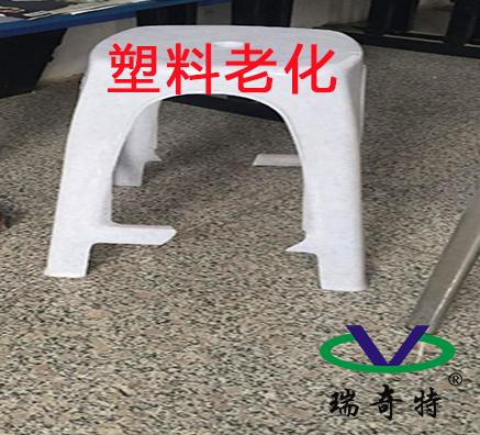 紫外线吸收剂RQT-X-2