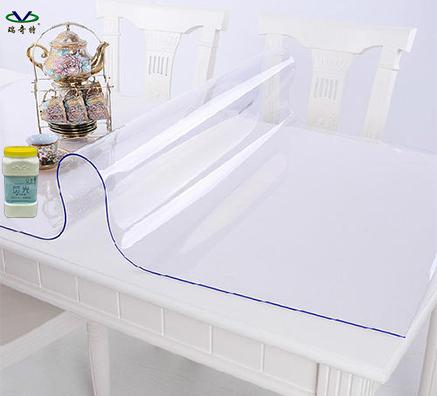 PVC软制品荧光增白剂C-11