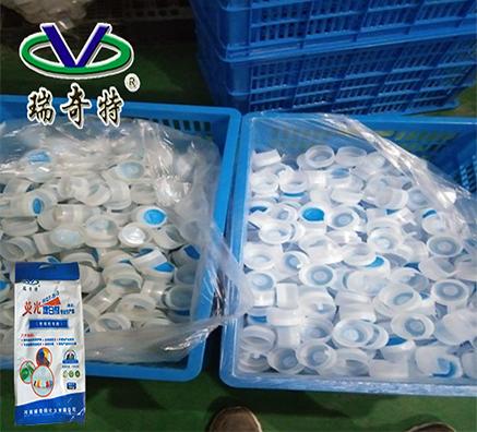 再生塑料暗黄不白,要选择RQT-B-3荧光增白剂的理由
