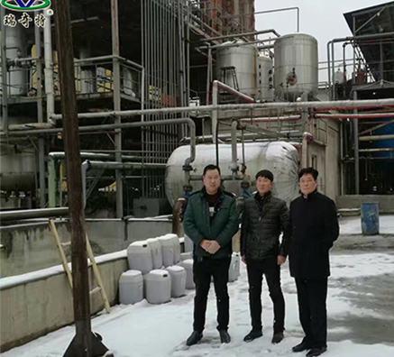 荧光增白剂生产厂家联系方式