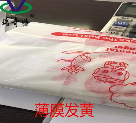 塑料薄膜增白剂的产品型号和使用方法