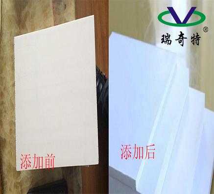 聚苯乙烯板增白剂的使用方法
