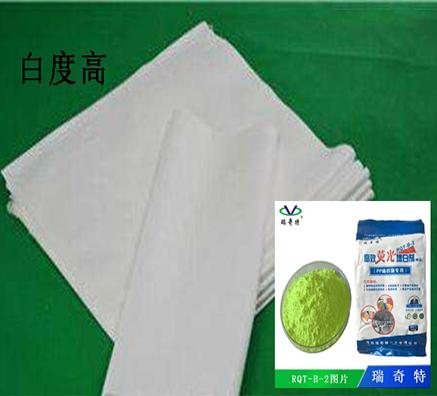 编织袋增白剂为什么那么好?