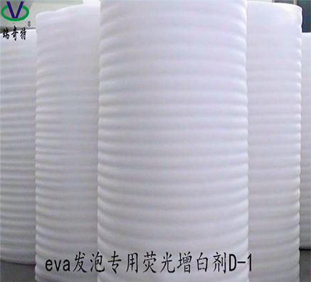 塑料发泡专用增白剂是哪款?