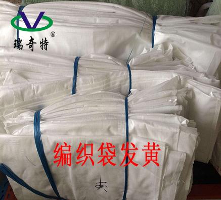 编织袋增白剂专用型号RQT-B-2