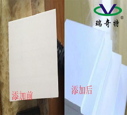 RQT-C-12保温板专用增白剂