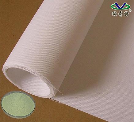 纺织印染荧光增白剂BKR大亮点