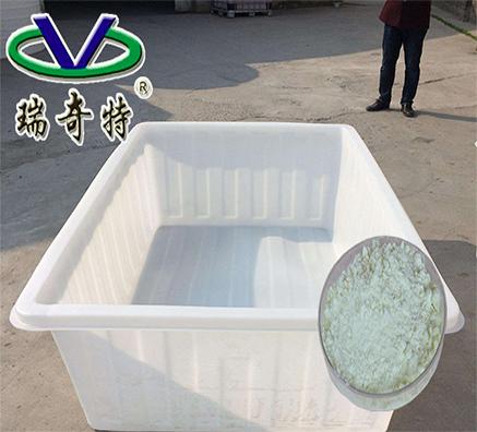 塑料全新荧光增白剂