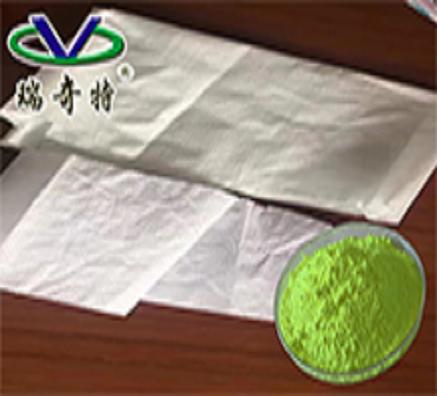 PP塑料用什么荧光增白剂?