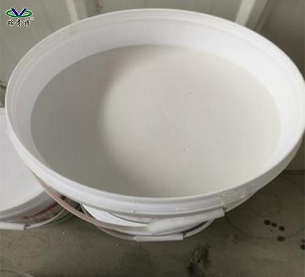 水性涂料增白剂生产厂家