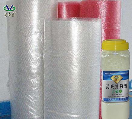 PE塑料气泡膜专用荧光增白剂