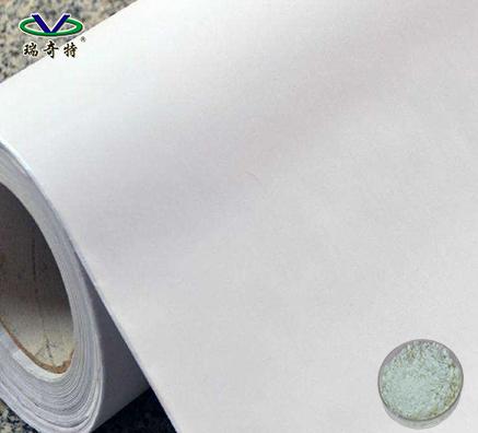 往下看,PVC墙纸增白剂效果如何