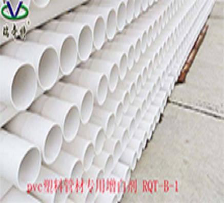 PVC管材增白剂选哪个好?