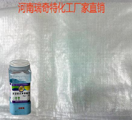 如何使用PP编织袋去黄透明剂