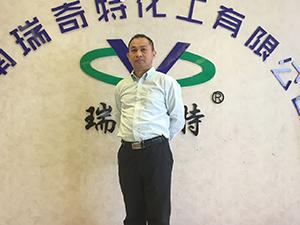 精品增白剂生产技术研究高级工程师:陈亮