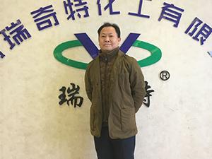 塑料助剂应用研究高级工程师:陈再良