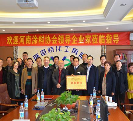欢迎河南涂料协会会员企业家莅临指导工作