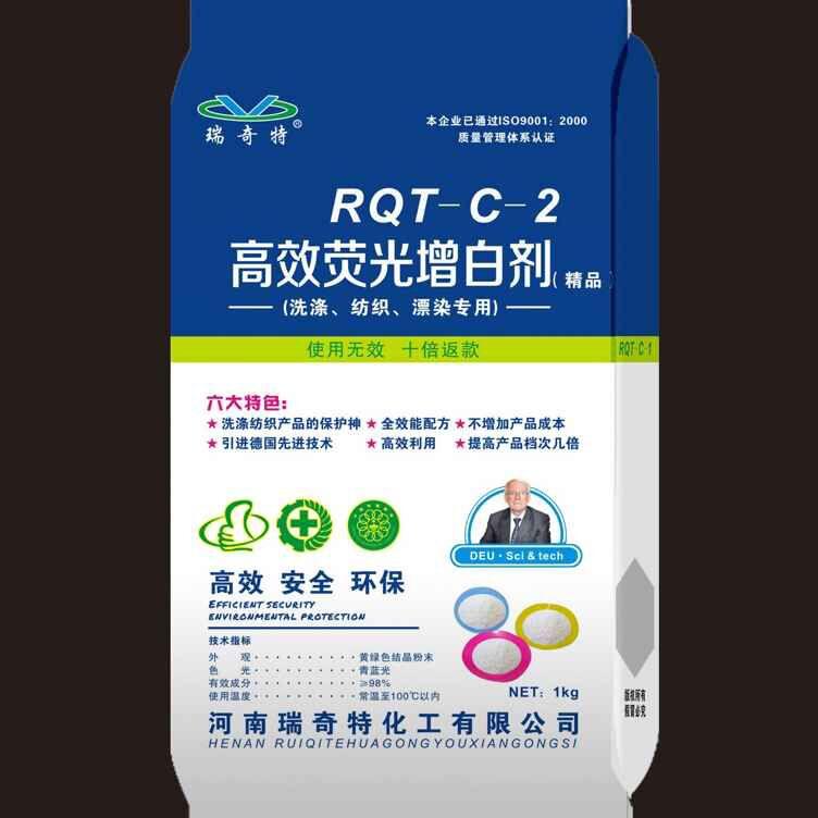 瑞奇特荧光增白剂c-2