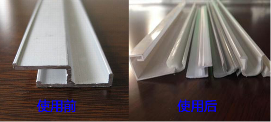 PVC型材