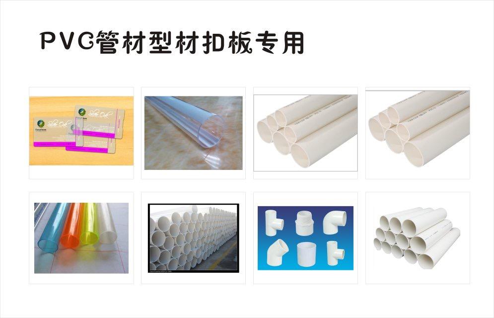 PVC管材型材