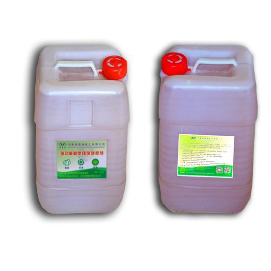多功能增塑剂P-1