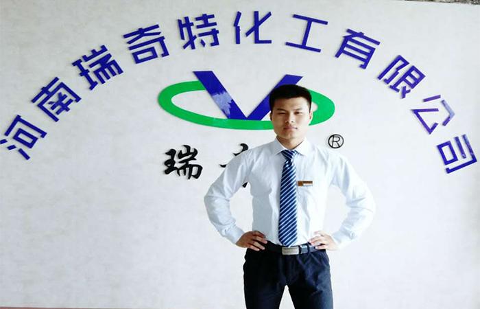 荧光增白剂塑料颗粒专家杨双齐
