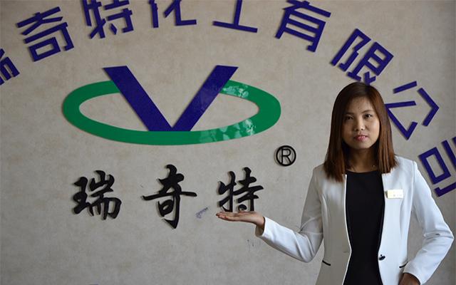 洗涤剂行业专家尹瑞方