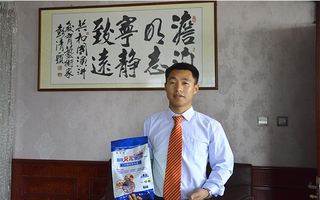 编织袋荧光增白剂应用专家刘建立