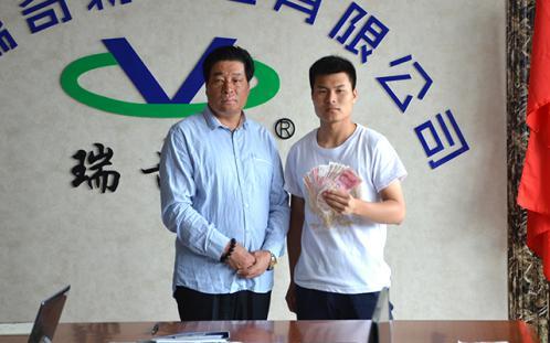 瑞奇特增白剂营销冠军杨双齐