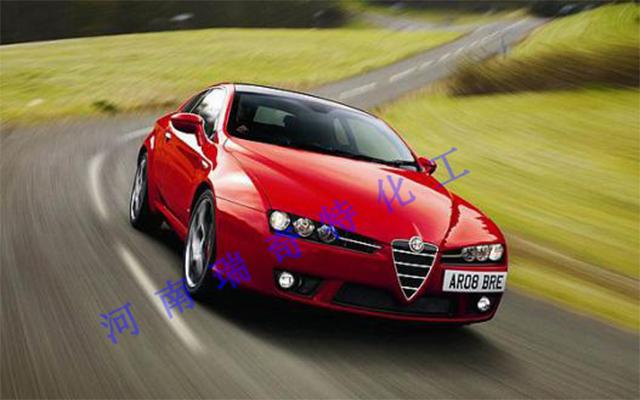 荧光增白剂使用在汽车漆上