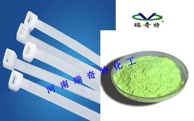 荧光增白剂有效改善塑料制品的色差