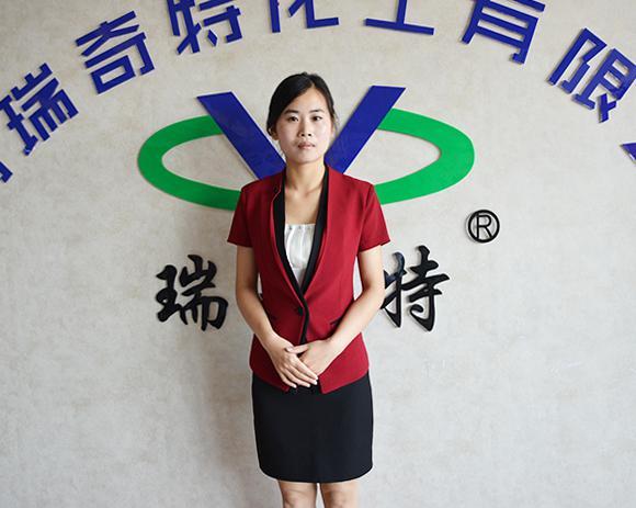 瑞奇特赵艳秋为您提供真诚的服务
