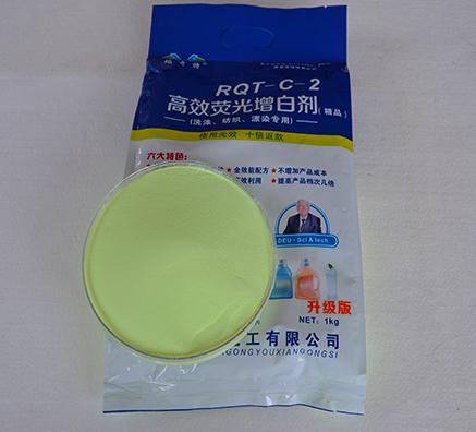 洗化专用增白剂