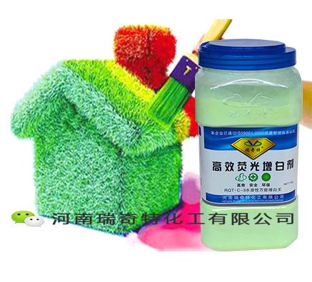 荧光增白剂RQT-C-3在常用腻子粉中的神奇效果