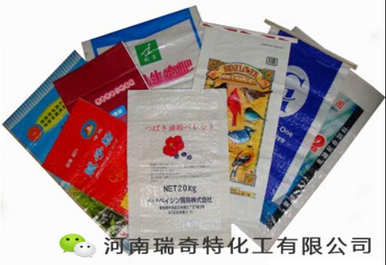 荧光增白剂RQT-B-2在编织袋中被广泛使用