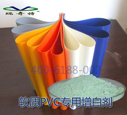 荧光增白剂应用在PVC塑胶地板的市场前景