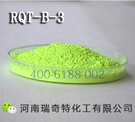 造粒荧光增白剂添加多少可以使ABS达到增白增亮效果