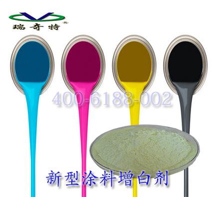 新型酸碱性适中的涂料荧光增白剂RQT-C-3