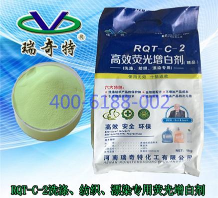 荧光增白剂助力印染厂提高印花色泽鲜艳度