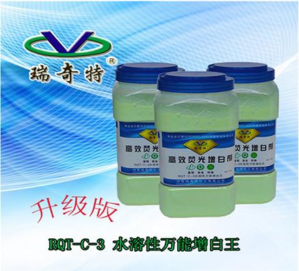 新型水性涂料荧光增白剂的亮点