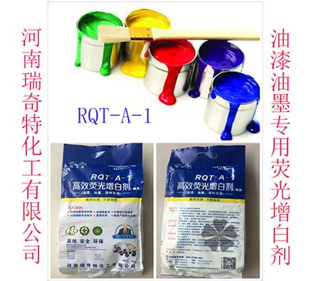 油漆荧光增白剂可提高在应用中的着色和附着力