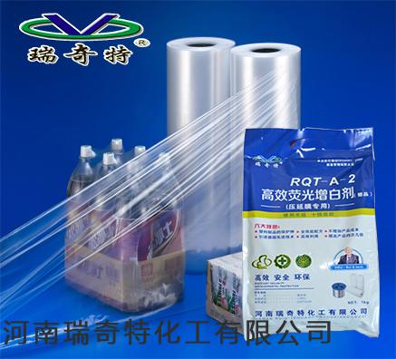 瑞奇特增白剂品牌在吹膜制品中的应用效果