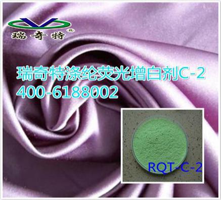 纺织涤纶荧光增白剂是应用较佳的选择