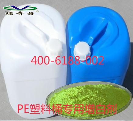 PE塑料桶用什么样的增白剂较合适?